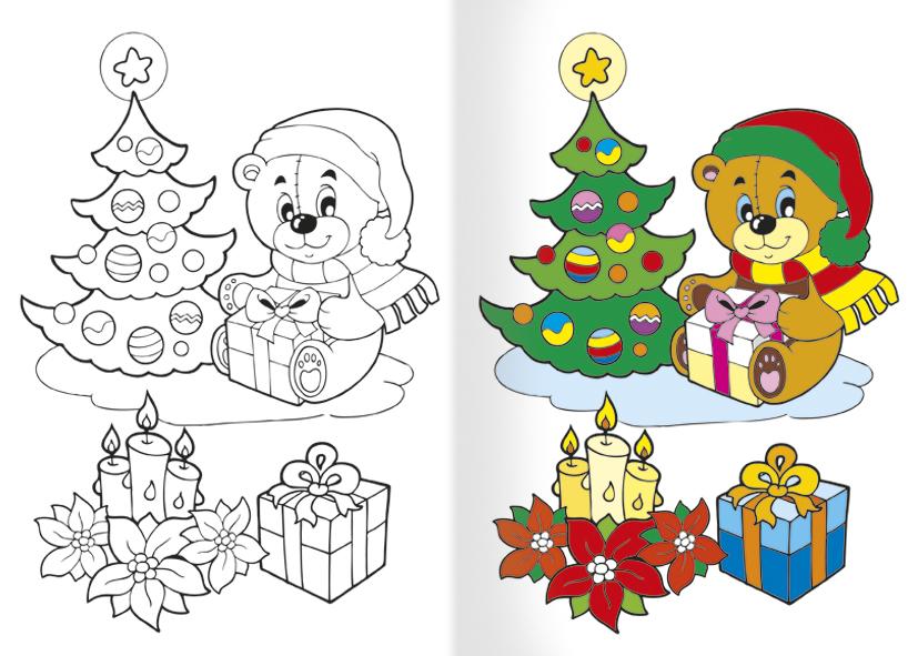 Omalovánka A5 - Veselé Vánoce